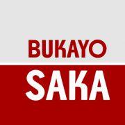 Perché in Inghilterra hanno dato 10 in pagella a Bukayo Saka
